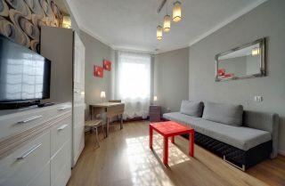 Apartamenty APART-INVEST Szklarska Poręba Jantar